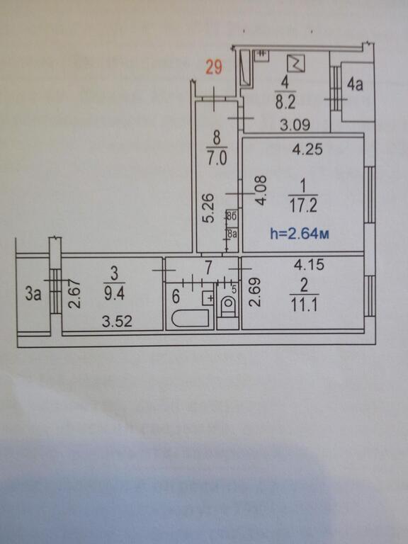 Москва, 3-х комнатная квартира, донекая д.8, 8200000 руб.