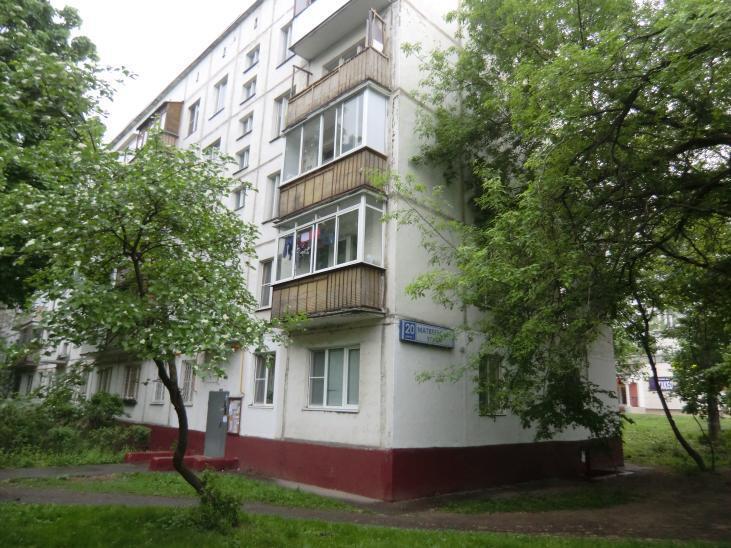 Москва, 2-х комнатная квартира, ул. Матвеевская д.20 к1, 5350000 руб.