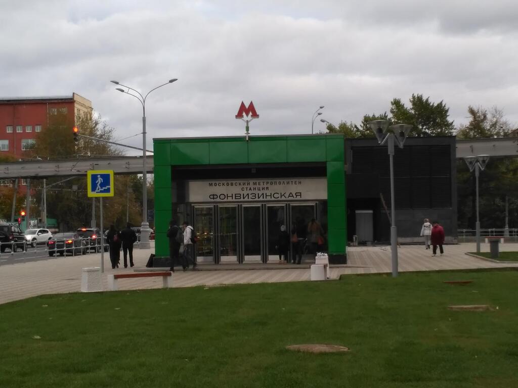 Сдам в аренду помещение у метро Фонвизинская, 36000 руб.