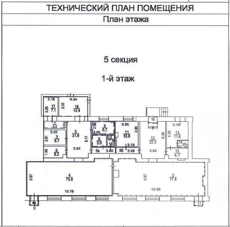 Помещение на первом этаже жилого дома, на первой линии домов; 5 входов, 18430 руб.