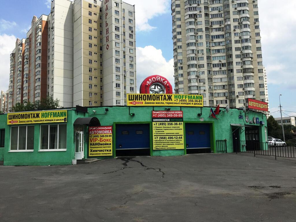 Здание свободного назначения 355 кв.м., 90000000 руб.