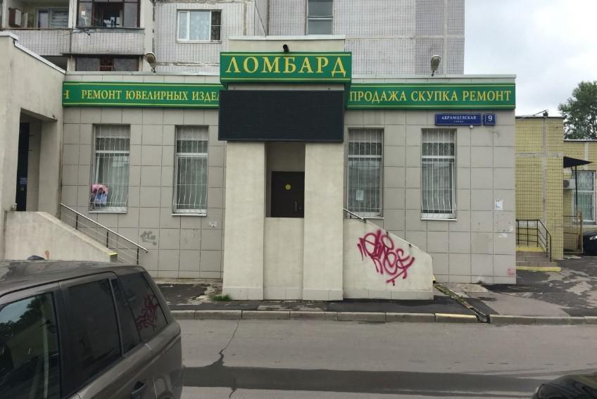 Сдаю в аренду торговое помещение, 32308 руб.