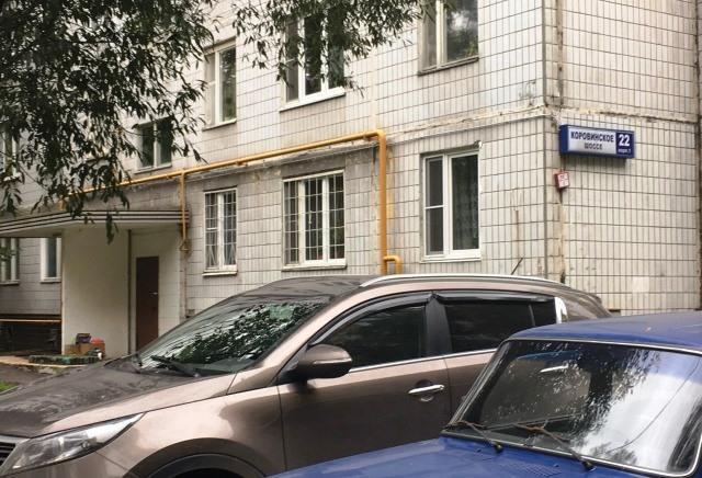 Москва, 1-но комнатная квартира, Коровинское ш. д.22 к1, 5500000 руб.