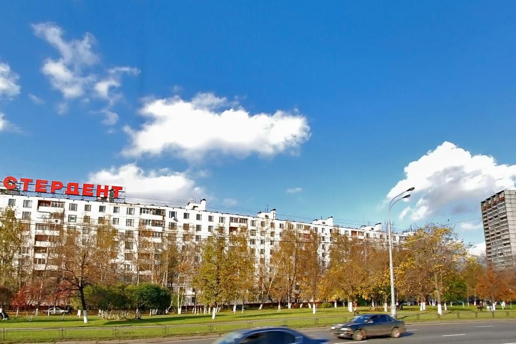 Москва, 1-но комнатная квартира, Щелковское ш. д.19, 5300000 руб.