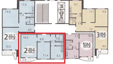 Москва, 2-х комнатная квартира, 9-я северная линия д.15, 7100000 руб.