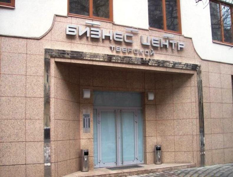 Офис 60 м2 в бц класса В+ на Тверской 16с3, 23000 руб.