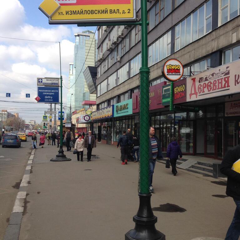 Под кафе/ресторан в супер проходном месте, 74805 руб.