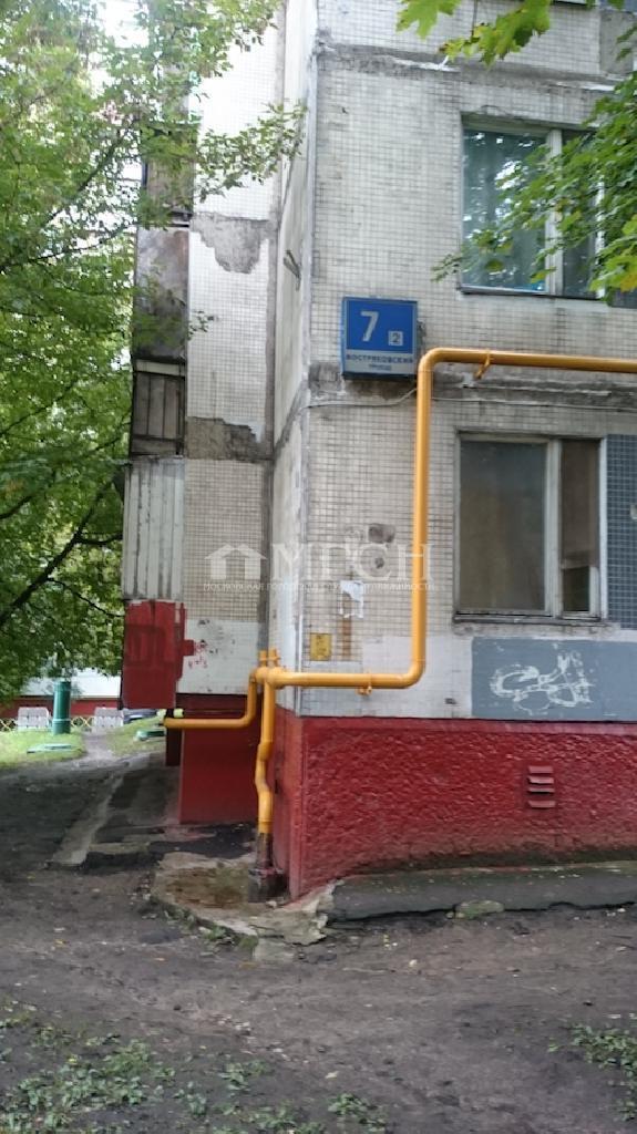 Москва, 1-но комнатная квартира, Востряковский проезд д.7 к2, 4200000 руб.