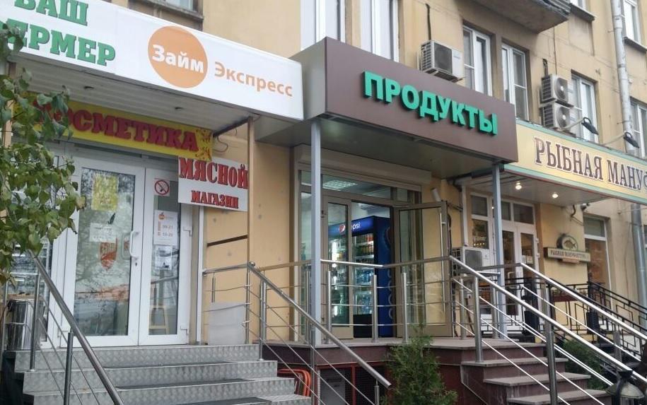 Стрит-ритейл 40 кв.м. у м. Полежаевская, 75000 руб.