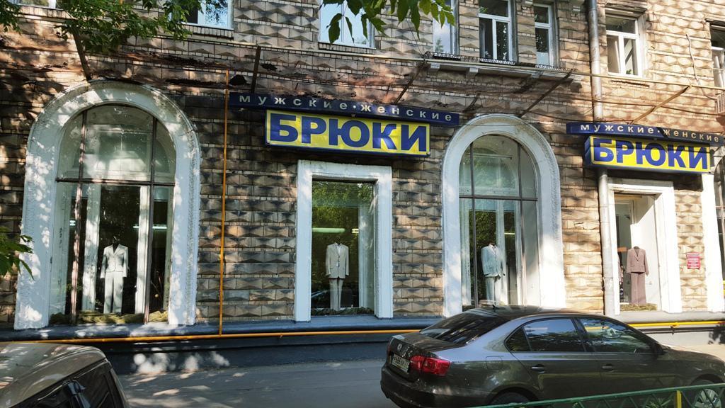 Аренда торгового помещения м.Фили, 28571 руб.