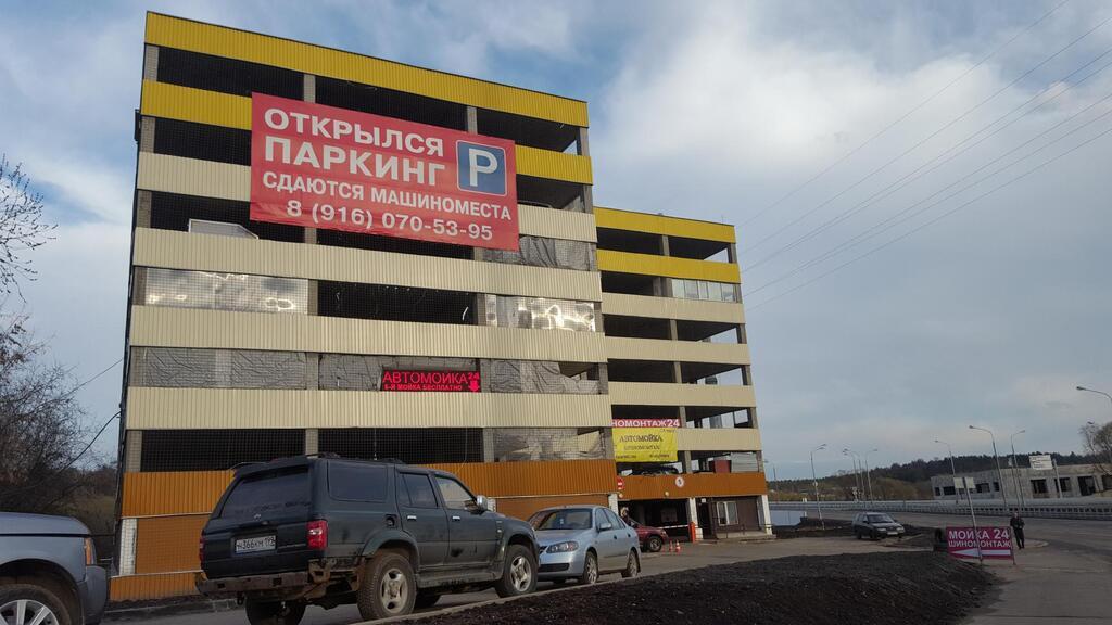 Продаётся машино-место на 1 уровне на ул.Витебская д.11, 430000 руб.