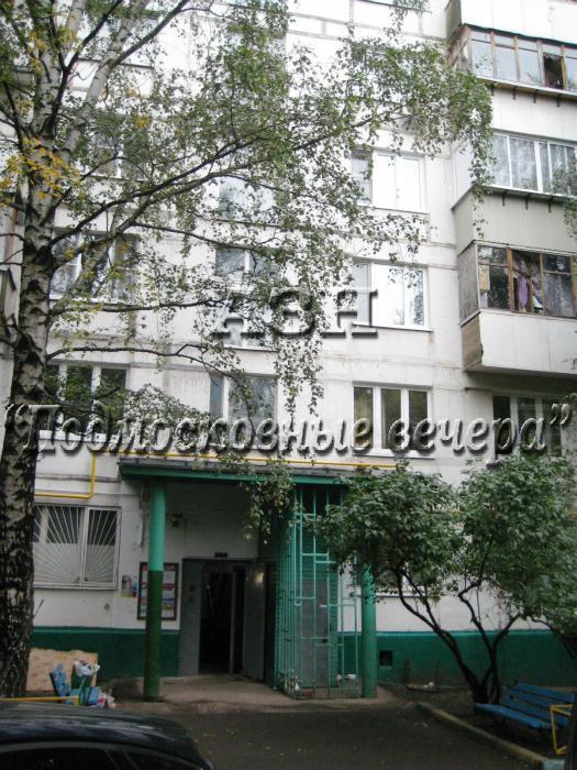 Москва, 3-х комнатная квартира, ул. Сенежская д.4, 9400000 руб.
