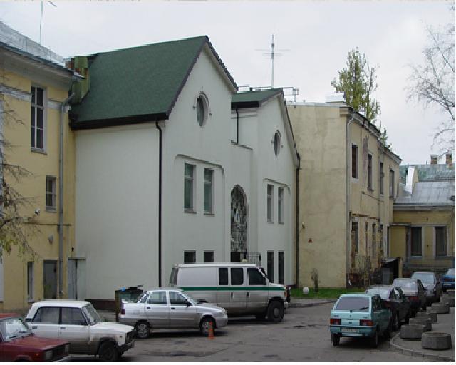 Особняк на Проспекте Мира, 259900000 руб.