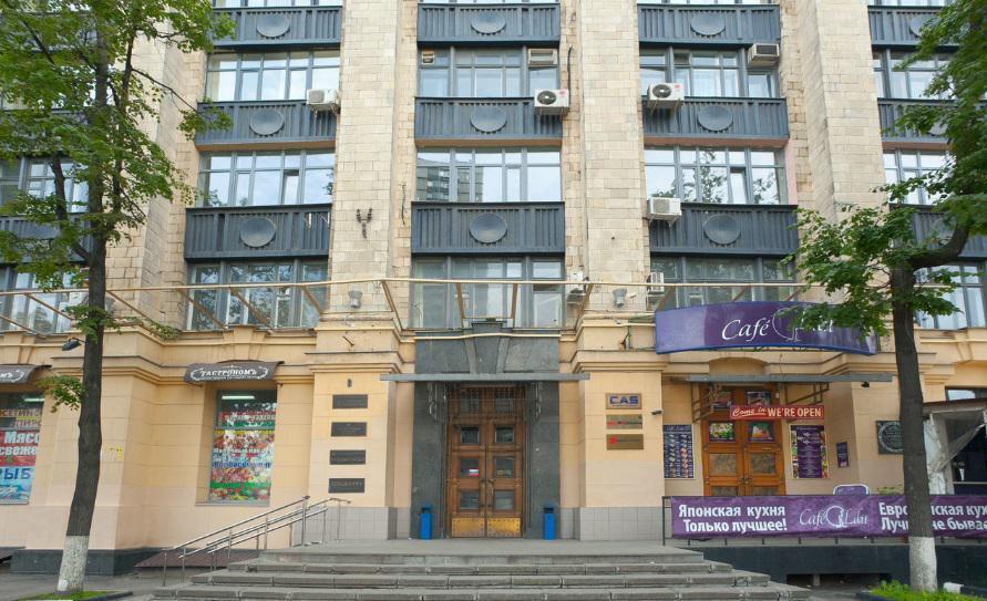 Срочно продам офисное помещение, 38550000 руб.