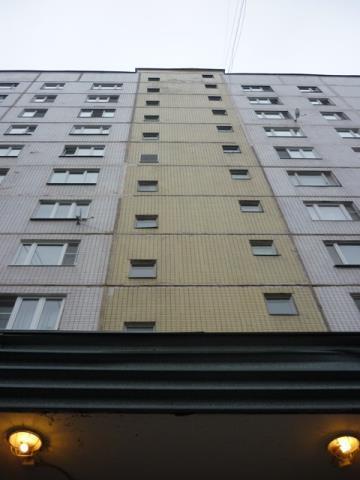 Москва, 3-х комнатная квартира, пос. Марьино д.4, 5400000 руб.