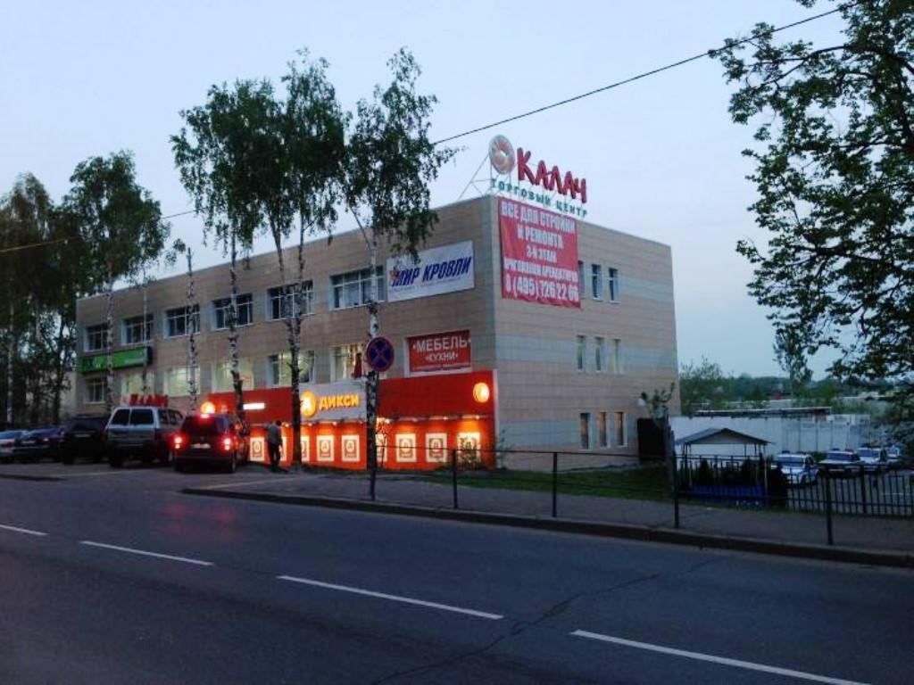 ТЦ 2329 м2. арендатор Дикси на Сколковском ш. 27с1, метро Кунцевская, 185000000 руб.