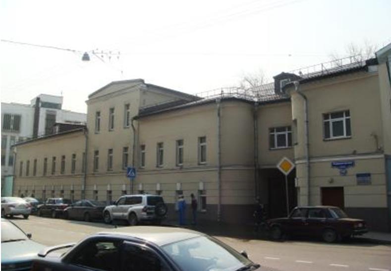 Особняк на Садовнической, 400000000 руб.