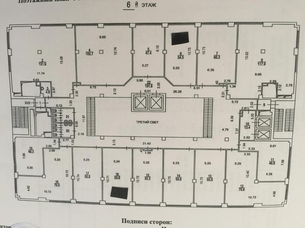 Сдам офис метро Авиамоторная, 17142 руб.