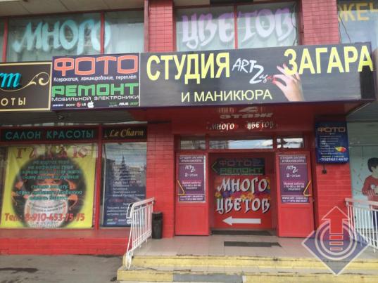 Сдается в аренду 150 кв.м. на ул. Вельяминовская, д. 6, 24000 руб.