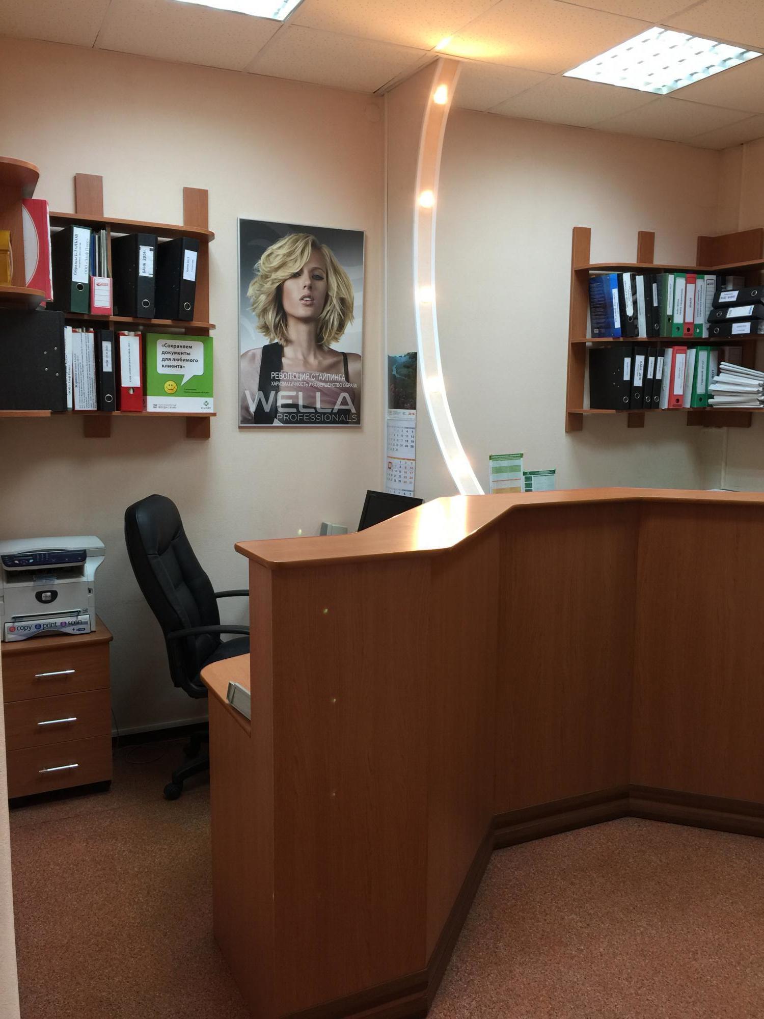 Продажа офиса, 3000000 руб.