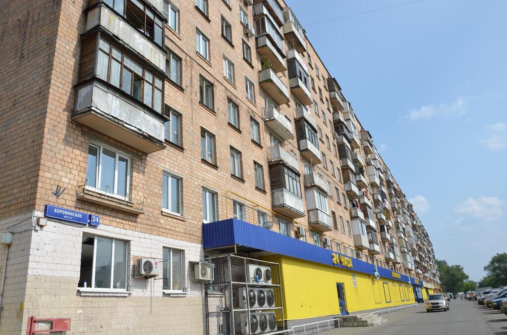 Москва, 2-х комнатная квартира, Коровинское ш. д.24 к1, 5790000 руб.