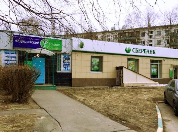 Продажа — торговое помещение 111 м2, м. Планерная или м. Сходненская, 7000000 руб.