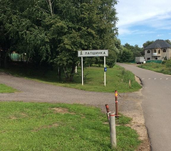 Земельный участок 5 соток с садовым домиком в Лапшинке, 1700000 руб.