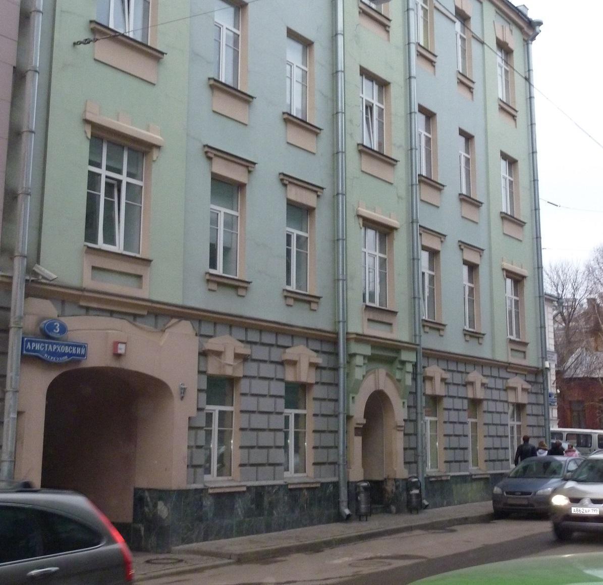 Аренда офиса м. Таганская, 14760 руб.