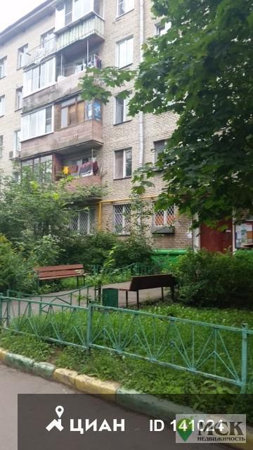 Москва, 1-но комнатная квартира, ул. Чугуныне ворота д.9к к1, 5000000 руб.