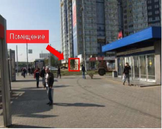 Арендный бизнес у метро Академика Янгеля, 85000000 руб.
