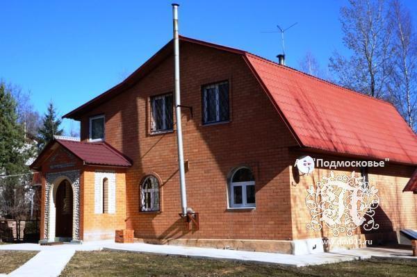 Продажа дома, Икша, Дмитровский район, 18000000 руб.