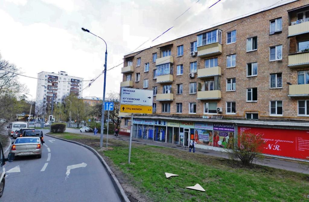 Streetretail на Б. Филевской 37торговое помещение 210 м2, 43000000 руб.
