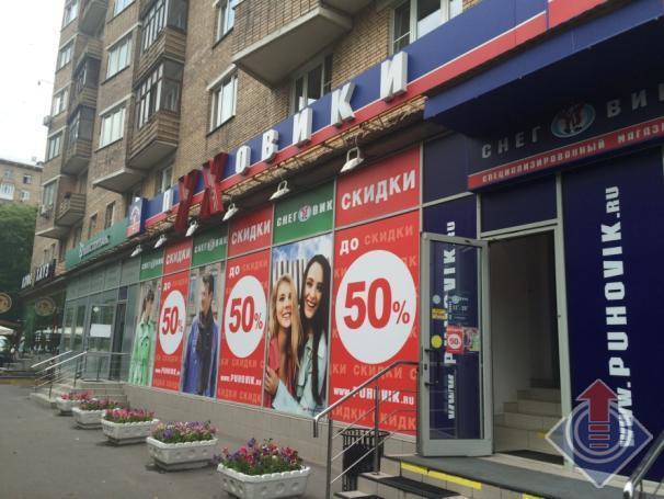Предлагается в аренду 221,9 кв.м. вблизи ст. м. Семеновская, 35151 руб.