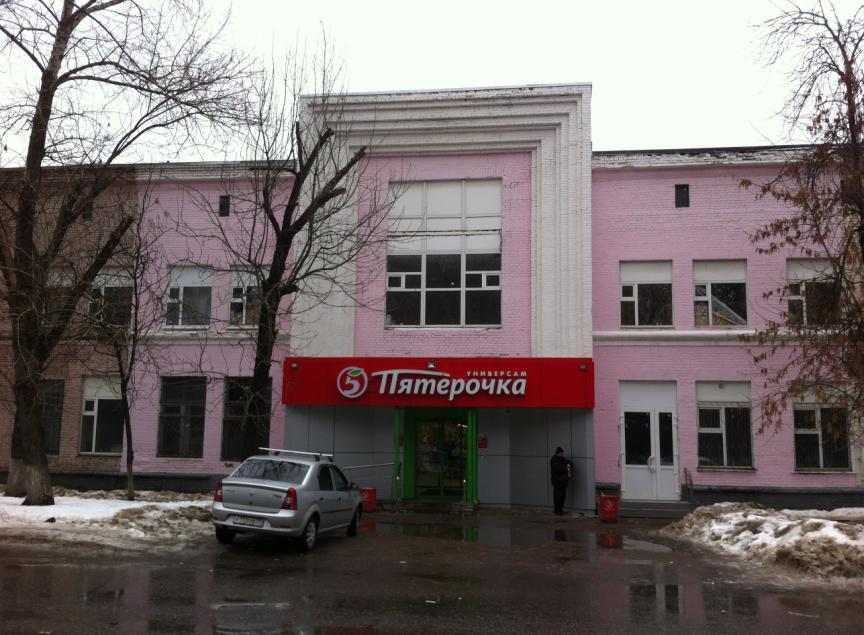 Отличный офис на Карачарвской, 1500000 руб.