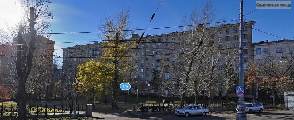Продажа псн 330 м2 в дц класса В+ цао, Щепкина 29, 180000000 руб.