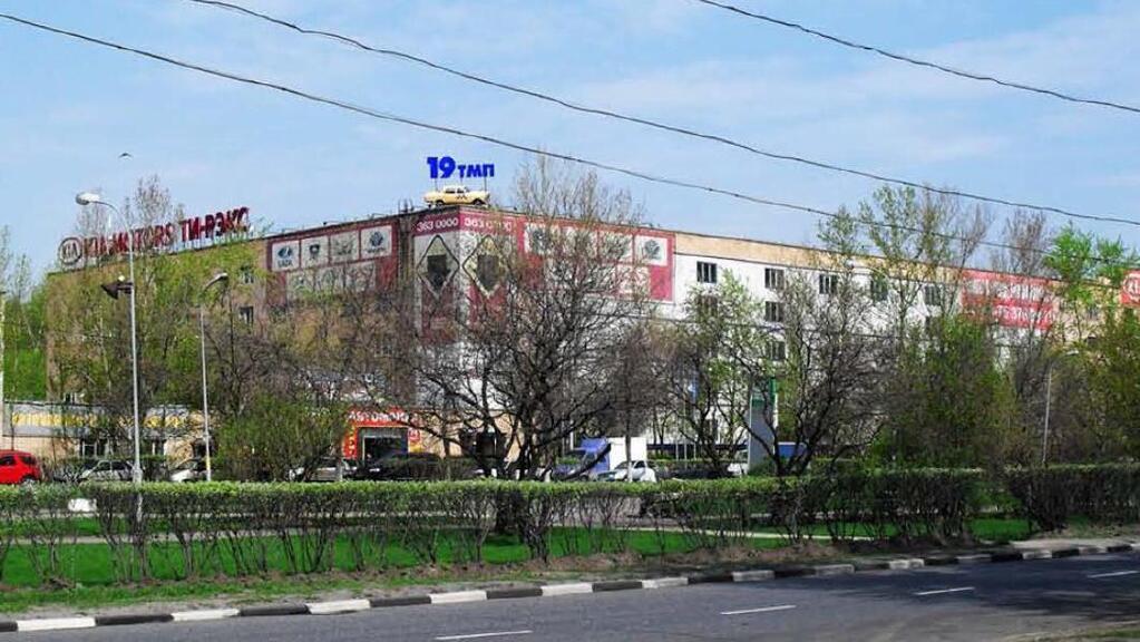 Имущественный комплекс - проект под торговый центр, 550000000 руб.
