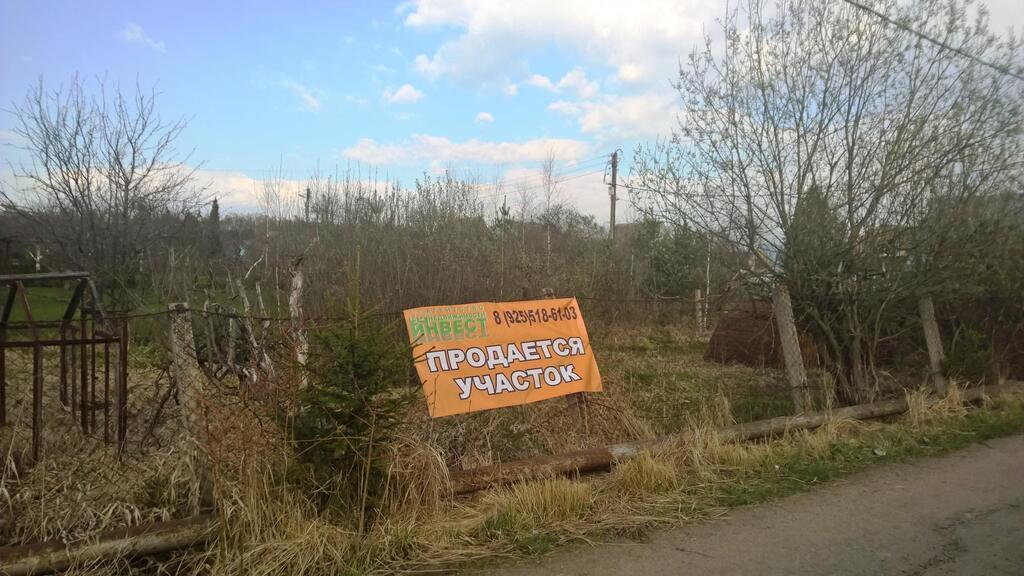 Продается земельный участок 6 соток, 850000 руб.