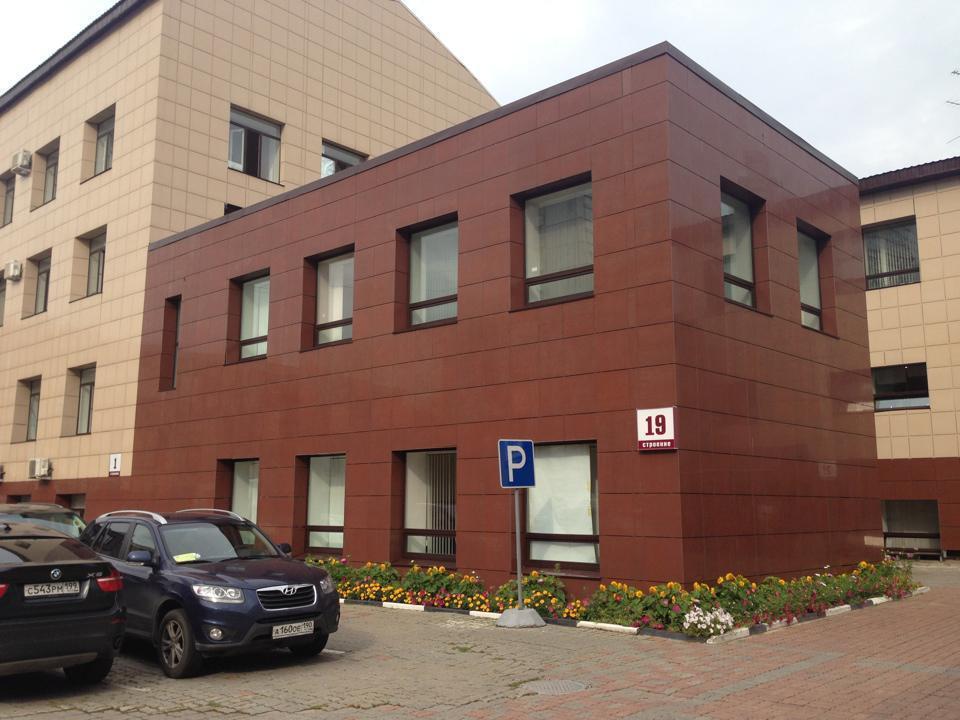 Лот: а42 Аренда офиса в БЦ. Мажоров переулок, 11000 руб.