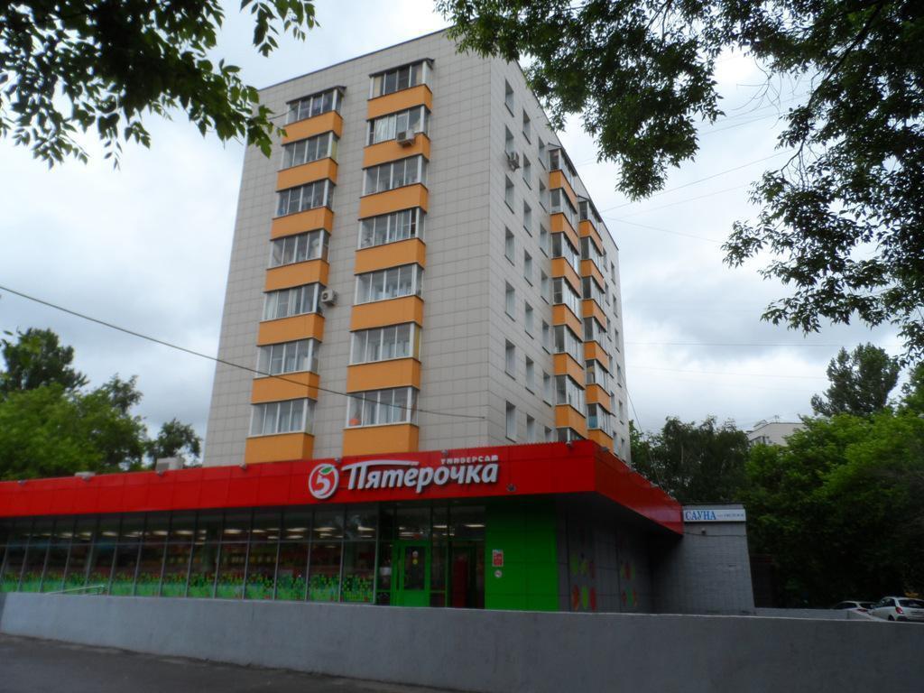 Москва, 1-но комнатная квартира, ул. Зарайская д.35, 4450000 руб.