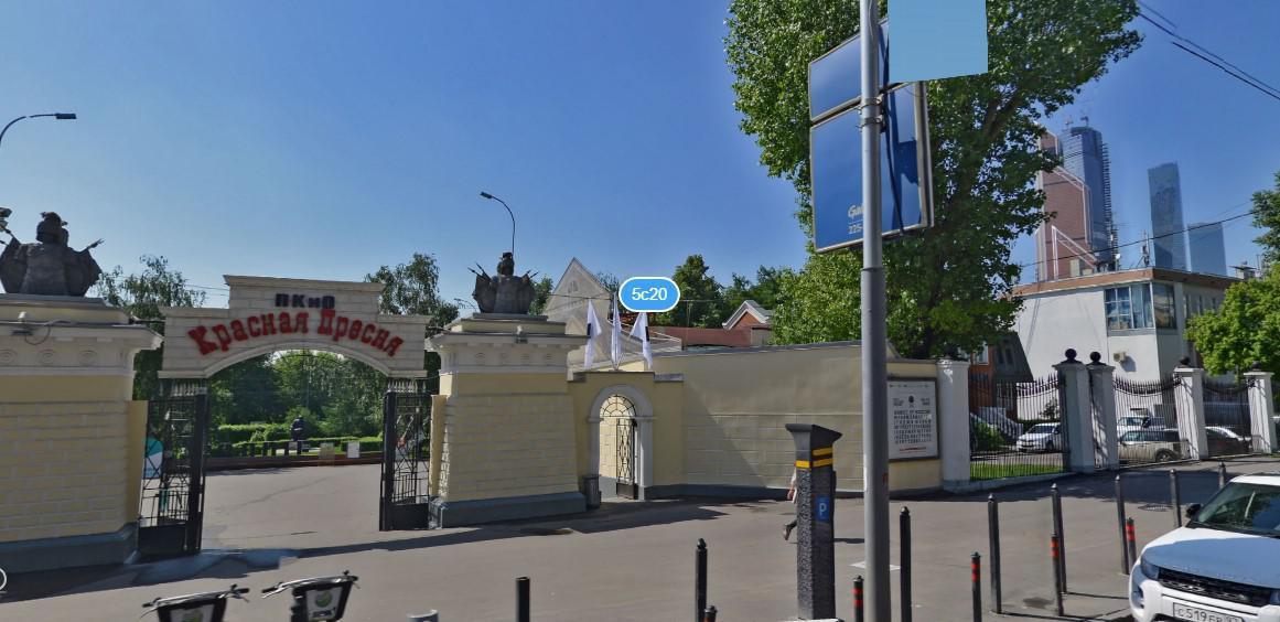 Псн (цоколь) 440м2 рядом с Москва-Сити, Мантулинская 20, 70000000 руб.