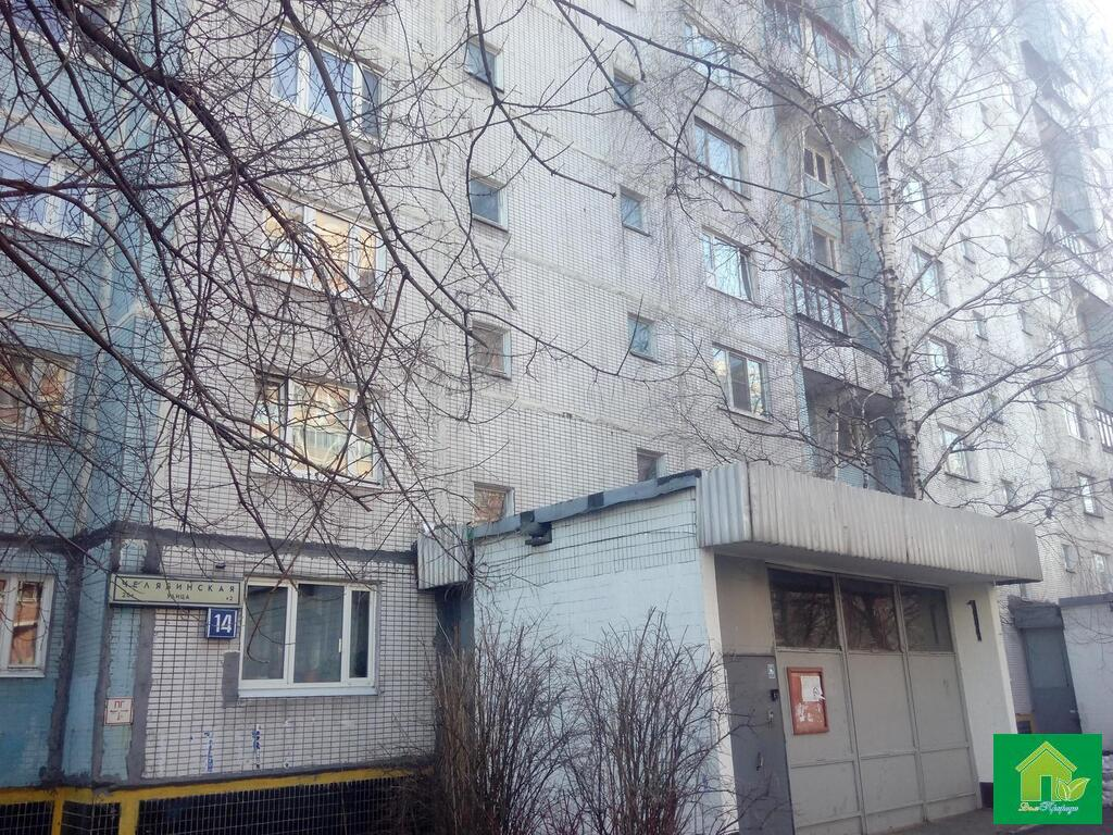 Москва, 1-но комнатная квартира, ул. Челябинская д.14, 5900000 руб.
