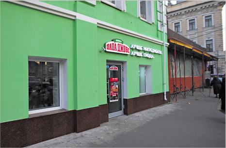 Продажа арендного бизнеса м.Трубная, 46500000 руб.