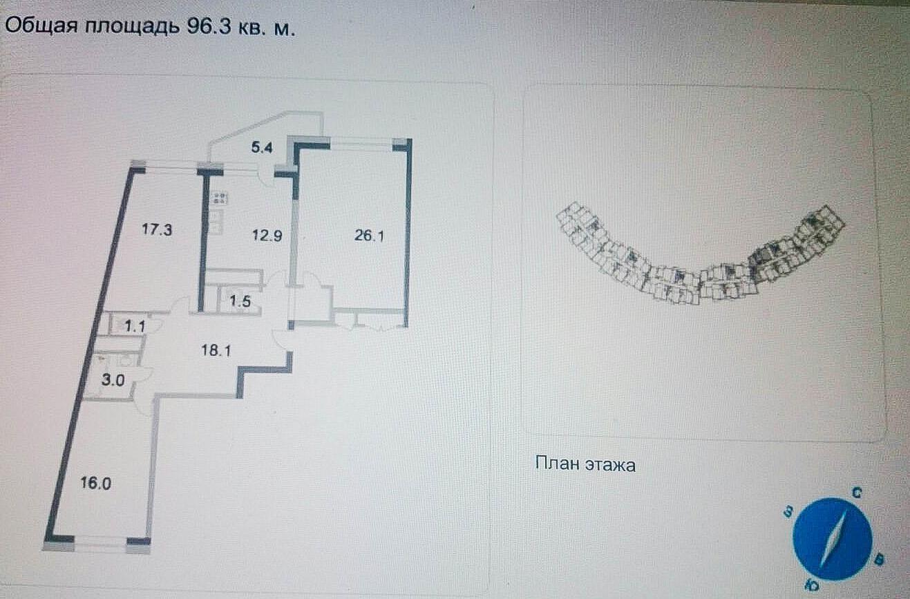 Москва, 3-х комнатная квартира, ул. Твардовского д.12 к3, 22350000 руб.