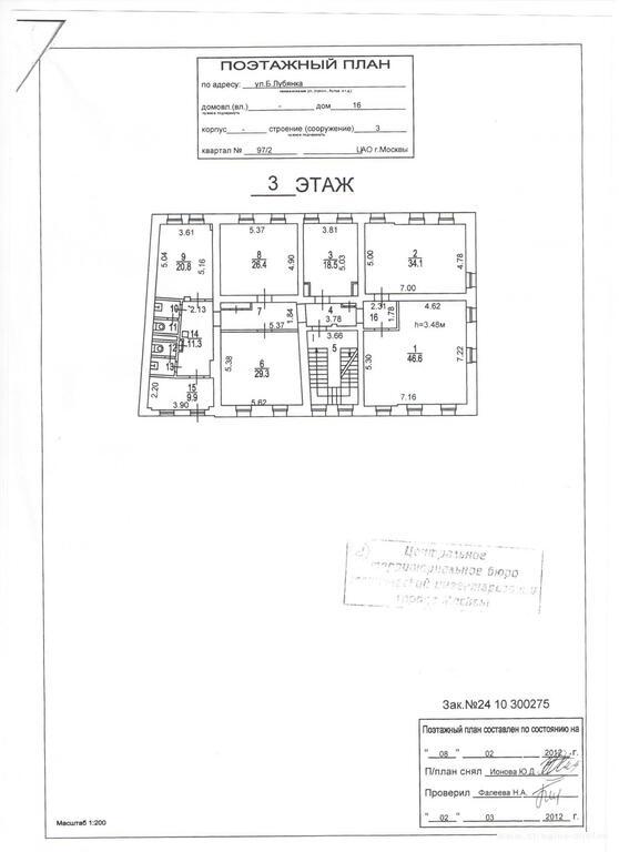 Офисный Этаж, 30252 руб.