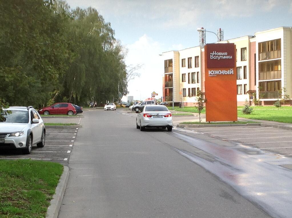 Ватутинки, 1-но комнатная квартира, Облепиховая д.5, 5300000 руб.