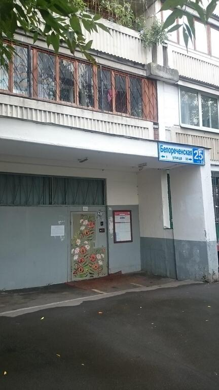 Москва, 1-но комнатная квартира, ул. Белореченская д.25 с2, 6100000 руб.