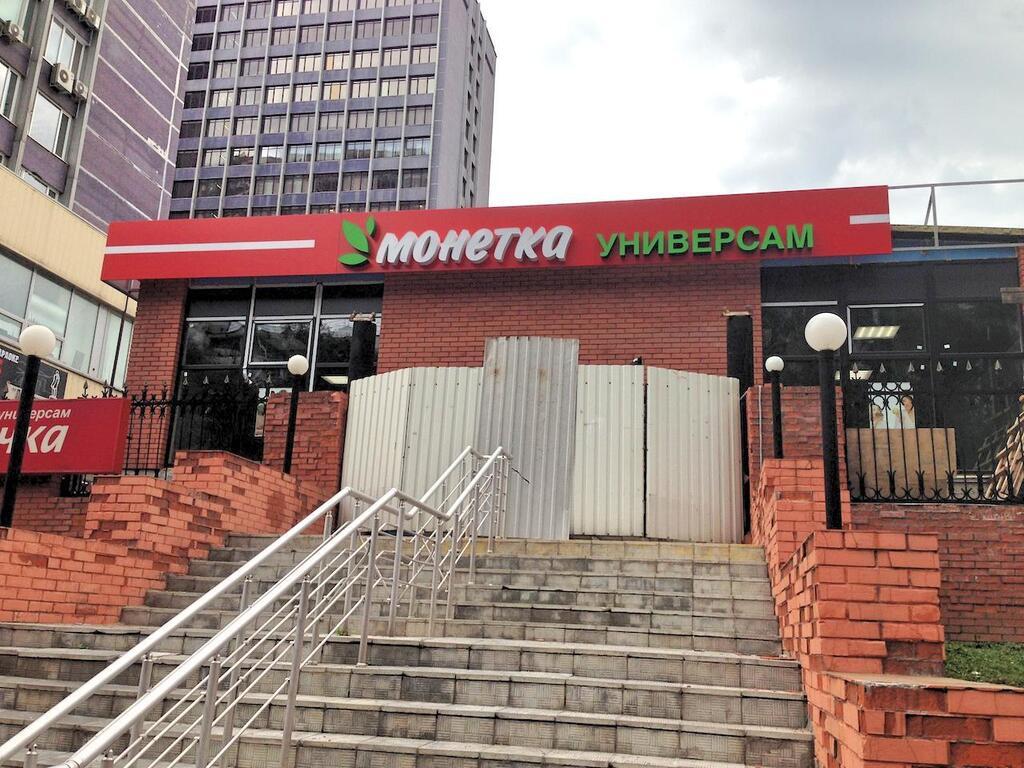 Аренда торг. площади в прикассовой зоне супермаркета м.Речной вокзал, 46153 руб.