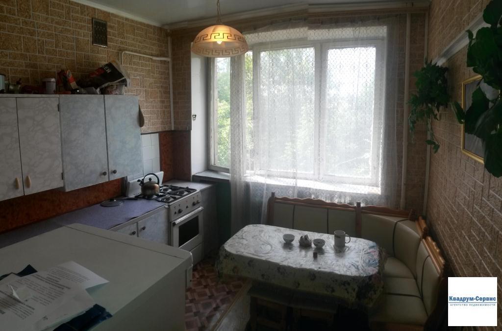 Москва, 3-х комнатная квартира, ул. Короленко д.1 к1, 14900000 руб.