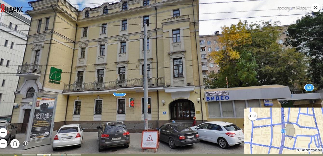 Аренда помещений в офисном здании, либо блоков м. Проспект Мира, 24000 руб.