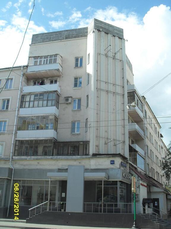 Москва, 4-х комнатная квартира, Шмитовский пр д.10/7, 28000000 руб.